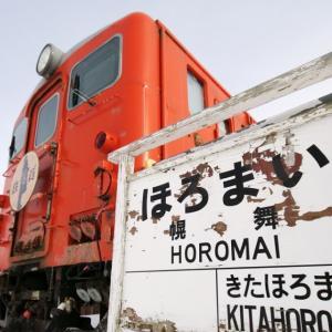 2021.1.7 映画「鉄道員 ぽっぽや」幌舞駅(JR幾寅駅)2009年
