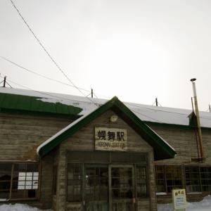 2021.1.8 映画「鉄道員 ぽっぽや」幌舞駅(JR幾寅駅 2009年)の 1