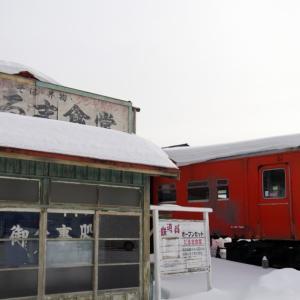 2021/1/11 映画「鉄道員 ぽっぽや」幌舞駅(JR幾寅駅 2009年)の 5