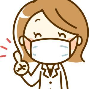 歯医者さんから営業電話がきて、鼻毛を切ったら、小池百合子がほくそ笑んだ話