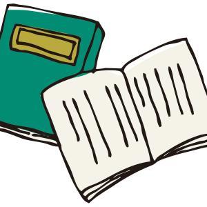 ミニマリスト目指して、本を断捨離したら、5歳の息子が危うく堅気を捨てそうになった話