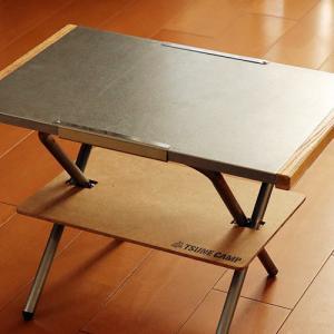 焚き火テーブルのアンダートレイを100均素材でDIY