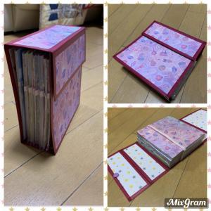 折り紙ファイル
