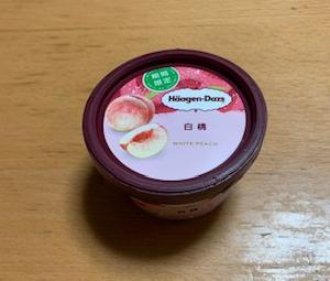 桃感たっぷり~( *´艸`)♡
