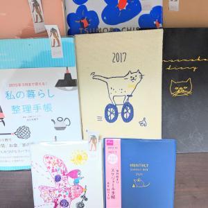 【29雨日】手帳の使い方