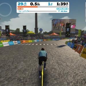 Virtual Tour de France - C - Stage 6 Discovery Ride