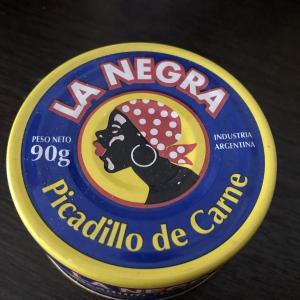 お肉の缶詰「Picadillo de carne」を買ってみた。