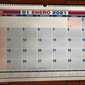 ついに来年の祝日が確定した!