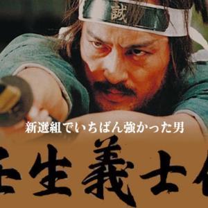 Dr.コトーも仁JINも再感動、そして壬生義士伝には泣けました