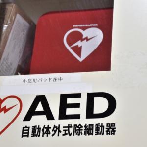 AEDの使い方は知っていたほうがいいけど、知らなくても・
