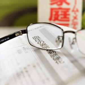 老後の必需品 100均の老眼鏡でも大丈夫?