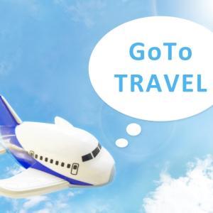 札幌よりマシだからって函館にくるのはどうかと思う