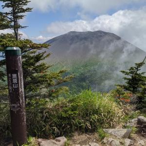 浅間山の外輪山へ花巡りハイク③