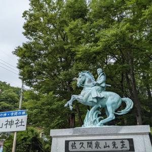 松代町歴史ウォーキング③