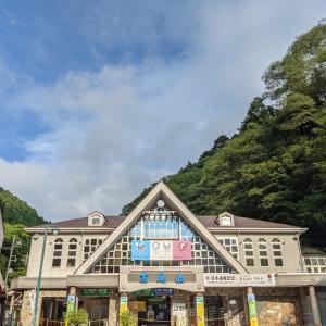 高尾山ハイク①