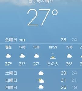 明けない梅雨はない