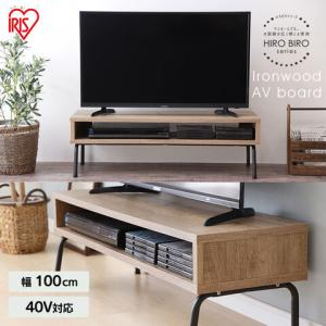 お部屋が広く感じられる省スペース設計のテレビボード