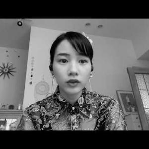 映画『8日で死んだ怪獣の12日の物語』予告編