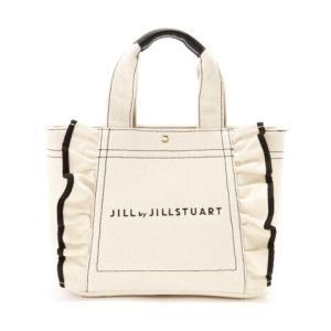 フリルとロゴ刺繍がポイントになるトートバッグ