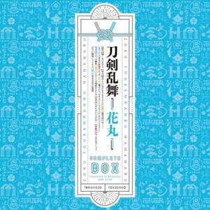続『刀剣乱舞-花丸-』 増田俊樹