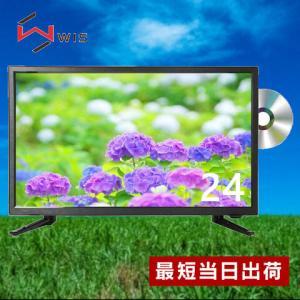 DVDプレーヤー内蔵を感じさせない超薄型デザインの地デジ専用フルハイビジョン液晶テレビ