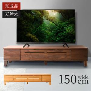天然木のアルダー材を使用したルーバーデザインの高級感があるテレビ台