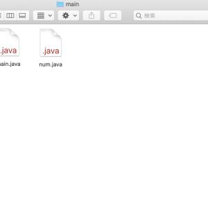 Javaのパッケージ1