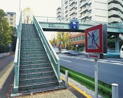 【歩道橋の値段】歩道橋1個でおいくら万円?日本に何個あるの?