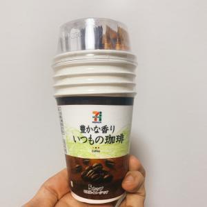 カップコーヒーってすごくない?これだけあればお湯以外何もいらない便利商品だよねって話。