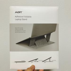 MacのPCスタンドはMOFTがオススメな理由!