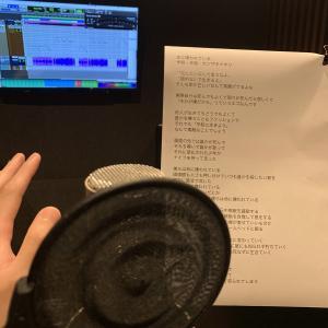 マジで人間に歌わせる音域じゃない💀笑  今夜は22時から月曜恒例泥船配信です @dorobunehousou  #リクエストカバーアルバム #うたってきりりんぱ2 #レコーディング #命に嫌われている。