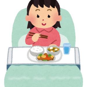 随時更新「病院のお食事まとめ」苑田会、東邦、順天堂、昭和大学編