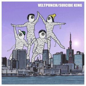 VELTPUNCH最新アルバム『SUICIDE KING』のリリース情報キマシ!!
