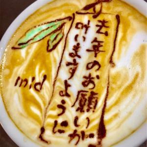 【ラテアート】日本人はイベントが大好き【七夕】