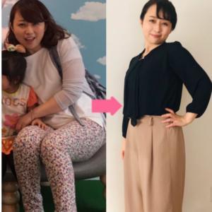30代たった3ヶ月で、体重-5.2キロ★体脂肪率―3.5%達成★