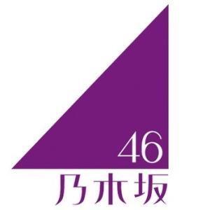 乃木坂46遠藤さくらって誰?誕生日や彼氏が居るか調べてみた!センターやモデルとして活躍