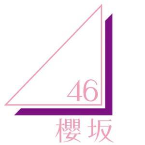 【櫻坂46】新曲Nobody's faultのセンターやフォーメーションは?発売日や選抜メンバーをまとめました!