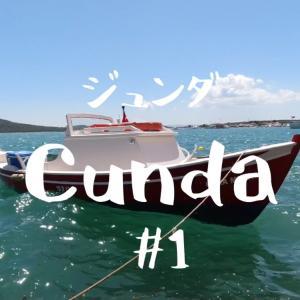 ジュンダ島~Cunda~