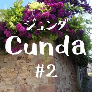 ジュンダ島~Cunda~#2