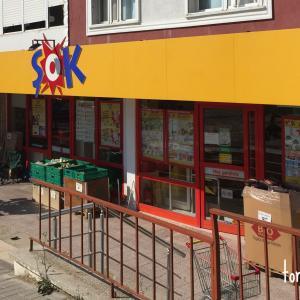 トルコのスーパーマーケット 購入品も紹介