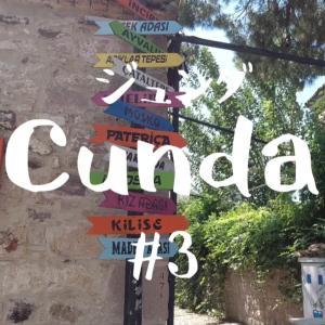 ジュンダ島~Cunda~#3+魚料理レストラン