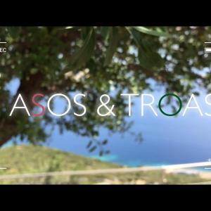 トルコの遺跡!アソスとアレクサンドリア・トロアス