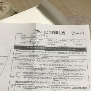 iPhone7が絶不調でiPhone12miniかiPhone12proか迷った結果