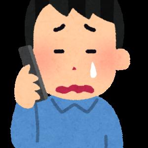 サラリーマン時代に嫌だったこと①【社内用の携帯電話】