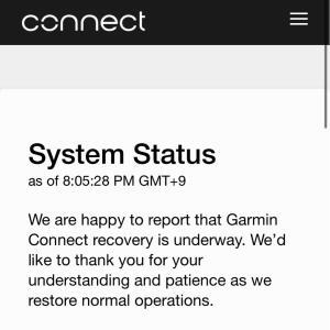 GARMIN CONNECTがかなり復旧してきましたね。