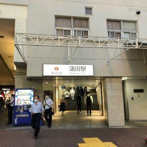 東急多摩川線沿いラン(蒲田駅〜多摩川駅)