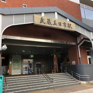 武蔵五日市駅から奥多摩駅まで山縦走ラン