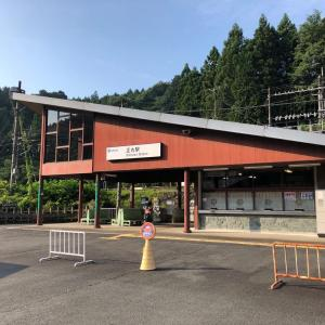 伊豆ヶ岳から子の権現そして大高山など奥武蔵トレイルランその1