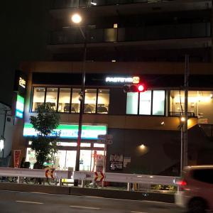 FASTGYM24西大井店に行ってみたものの
