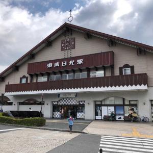 【日本百名山】日光 女峰山から男体山までの縦走ランが想定外にツラかったけど最後の景色最高